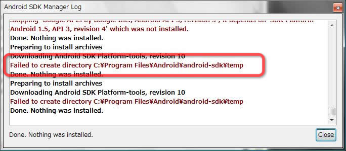 Androidアプリの開発環境を作る...