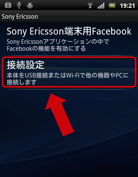 Sony PC Companion - FileHorse